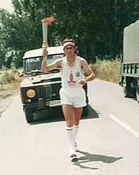 Λαμπαδηδρομία Ολυμπιακών Αγώνων Μόσχας 1980